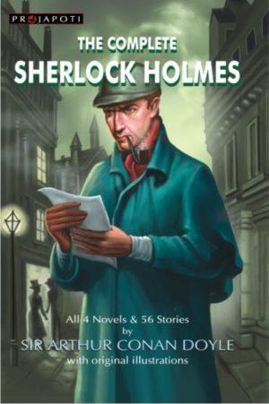 Sherlock box